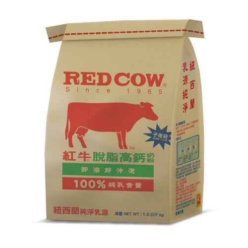紅牛脫脂高鈣奶粉 1.5kg/袋 【大潤發】