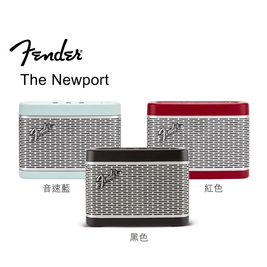 Fender Newport 喇叭 總代理公司貨