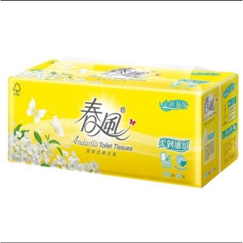 春風柔韌感抽取式衛生紙110抽72包~特價$738元,到7/14止(兩箱免運)