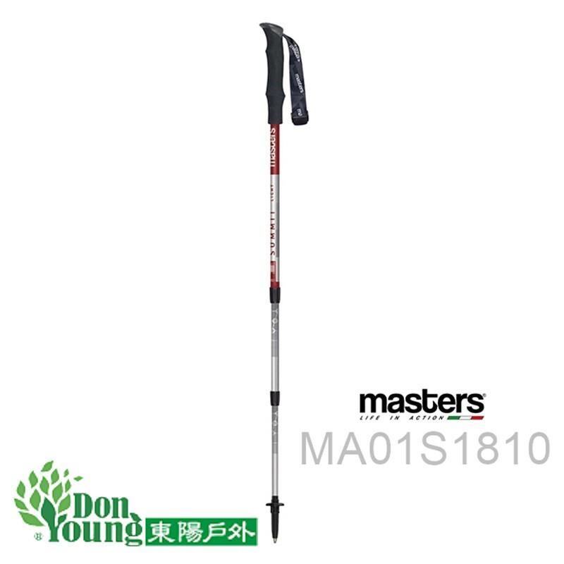 【義大利MASTERS】Summitlight Red 輕量紅/超輕登山杖MA01S1810(單支)