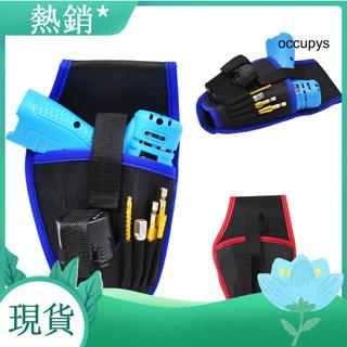 OCC_12v 18v鋰電鑽腰包充電鑽充電式電鑽掛包電工工具包便攜式工具袋