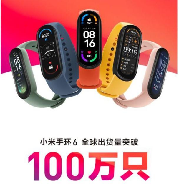 快速出貨 臺灣出貨 智能手環 小米6 小米手環6  運動手環 預購 血氧偵測 小米手環 標準版送錶帶