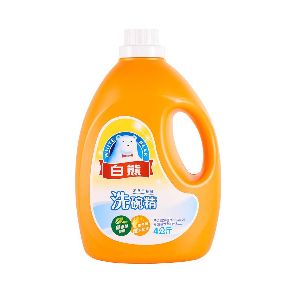 白熊洗碗精 4kg  【大潤發】