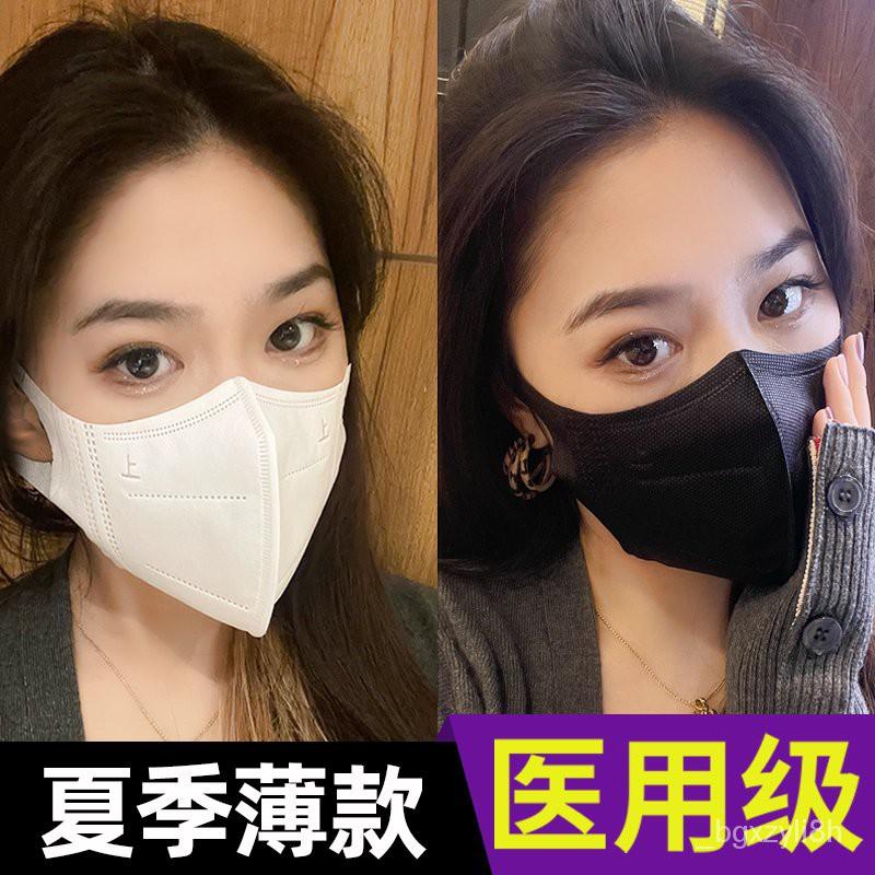 口罩3d立體白色一次性醫療防病毒囗女網紅夏季薄款透氣鼻罩黑 bvCR