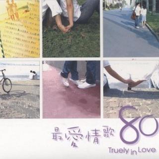 【發燒CD鋪】90首主打歌 70.80后 經典情歌回憶 愛情歌80 6CD