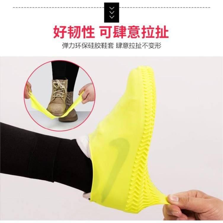 防雨鞋套防水反復使用腳套防雨鞋罩布鞋套戶外成人家用耐磨防污