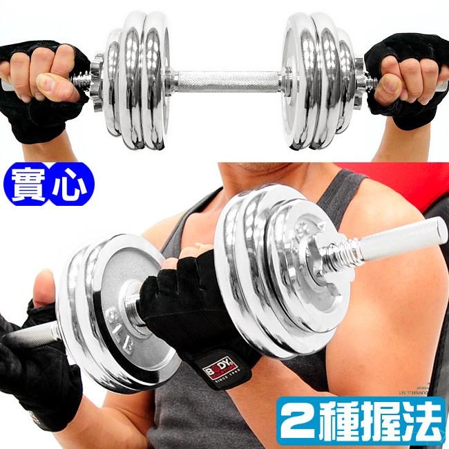 單握雙握51CM短槓心C113-011槓鈴啞鈴短桿心.重力舉重量訓練.運動健身器材.推薦哪裡買