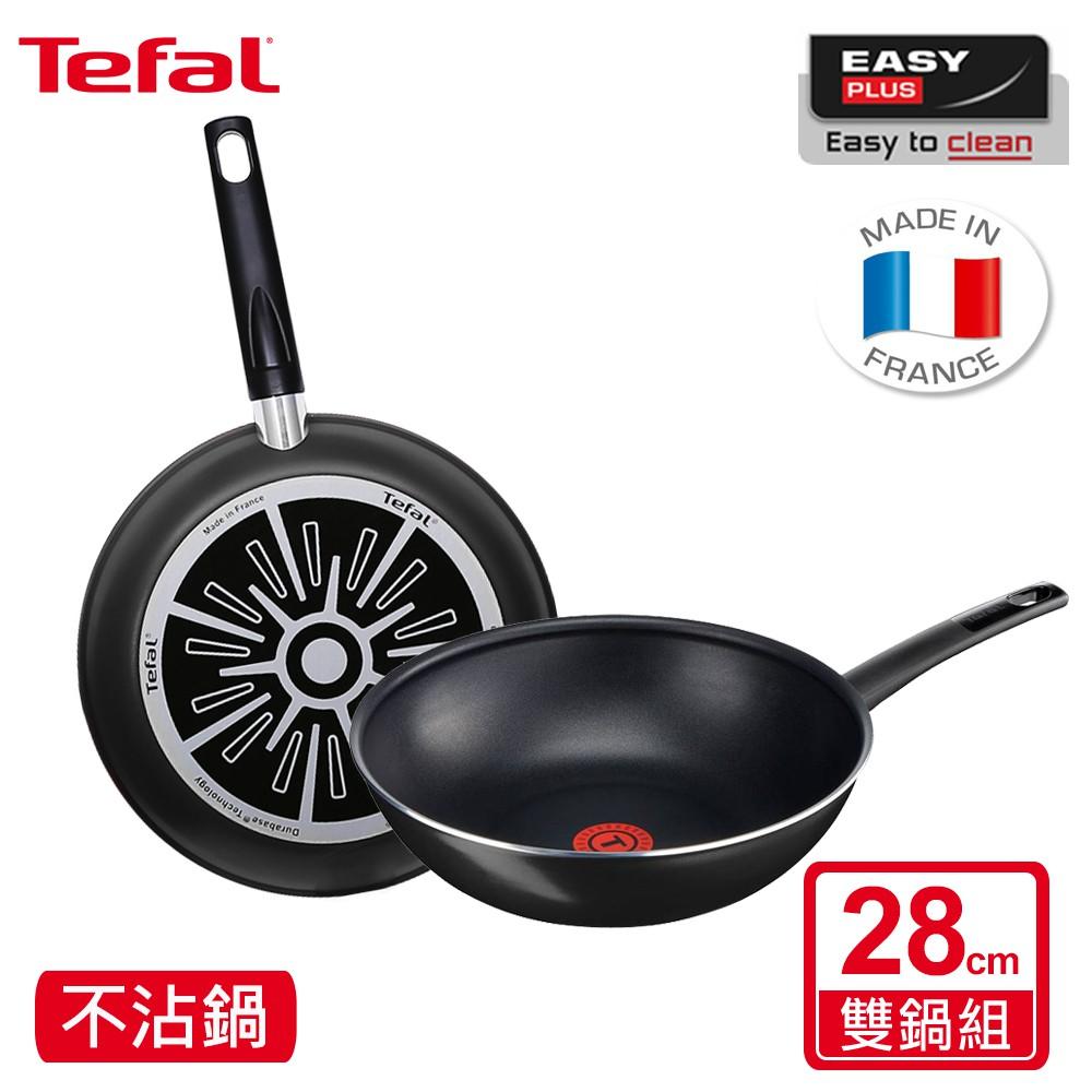 Tefal法國特福 法國製首選系列28CM不沾鍋(單鍋)-(炒鍋/平底鍋)【蝦皮獨家】