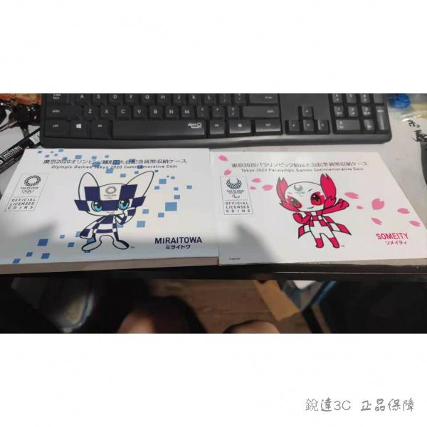 紀念品 收藏品 精品 限量  日本2020年東京奧運會奧運流通紀念幣雷神