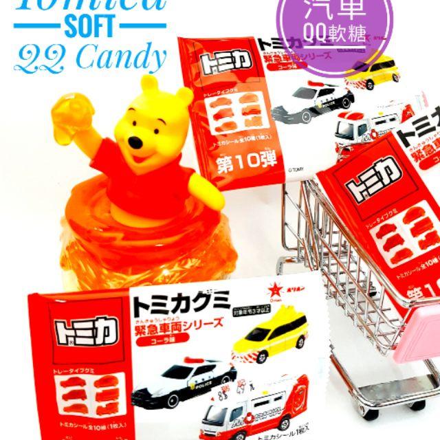 最低價 日本 不可思議可樂蘇打糖 tomica汽車QQ糖 kabaya Orion 和味家