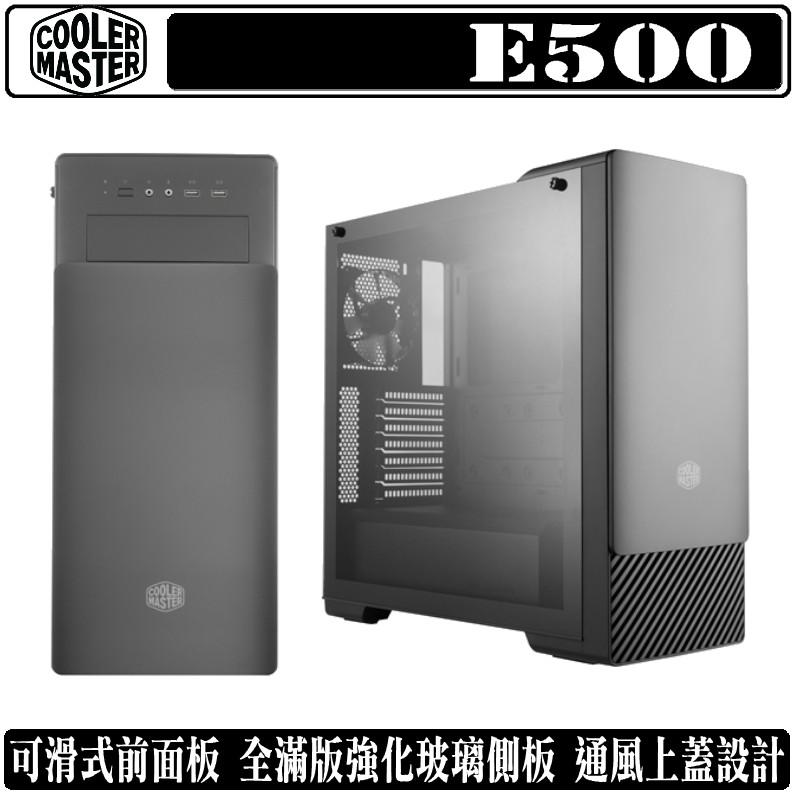 Cooler Master MasterBox E500 電腦 機殼 支援光碟機