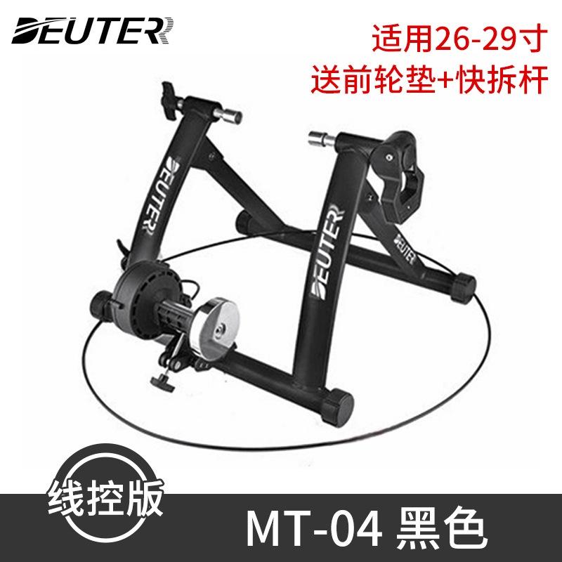 【速發】DEUTER自行車騎行台訓練台室內訓練架騎行健身架子 運動裝備MT-04