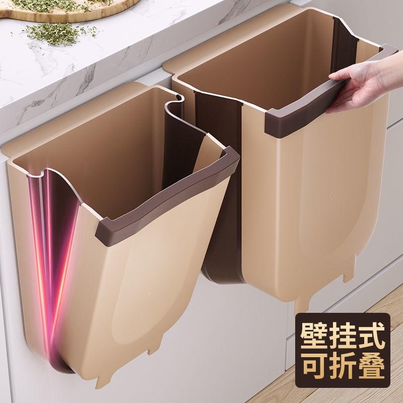 廚餘桶 掛式廚餘桶 廚餘機 廚房垃圾桶 折疊掛式家用 櫥櫃門壁掛收納桶 拉圾筒 廚餘垃圾籃車載