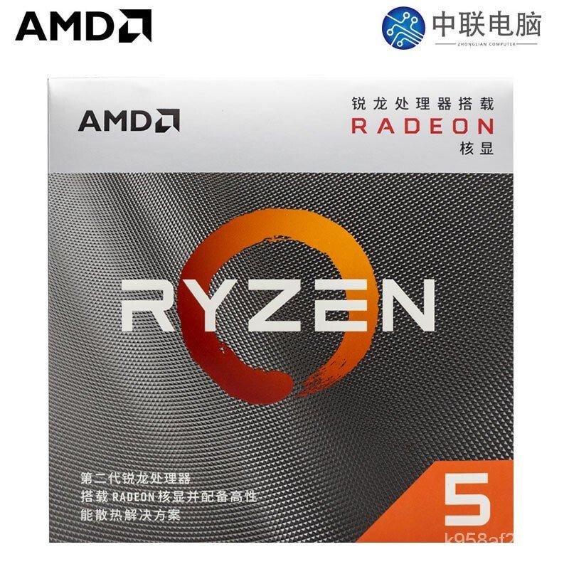 AMD銳龍Ryzen7 R7 3700X/3500X/3600 R9 3900X CPU電腦三代處理