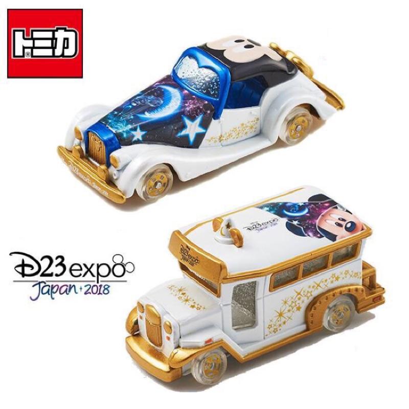 TOMICA 迪士尼 2018 D23 EXPO展場限定 魔法米奇小車(一組)