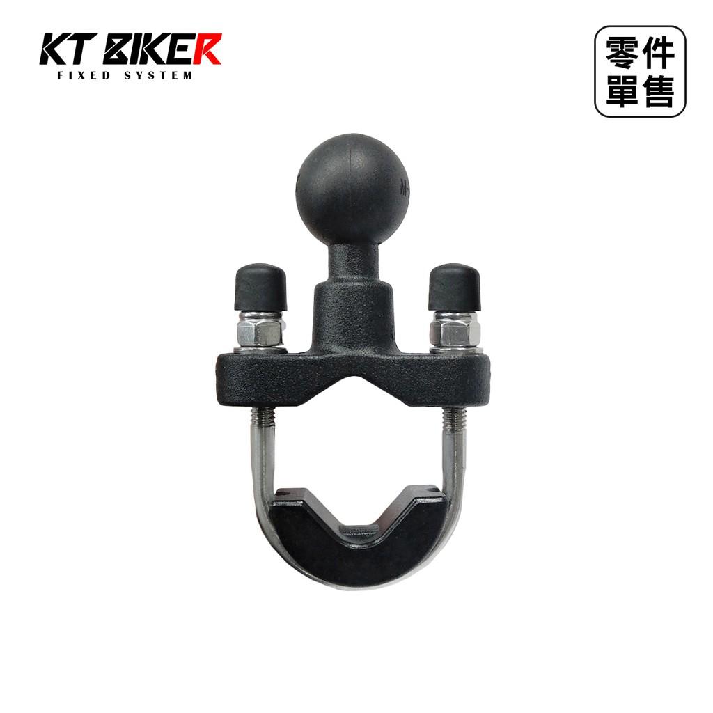【KT BIKER】 KT系統支架 U型球頭 手機支架 非五匹 摩托 機車 〔KTP202〕