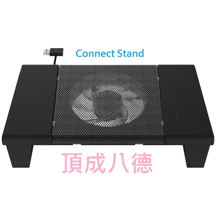 Cooler Master 酷媽 Connect Stand 分享器散熱座 AP 散熱救星 MNX-SSRK-12NFK