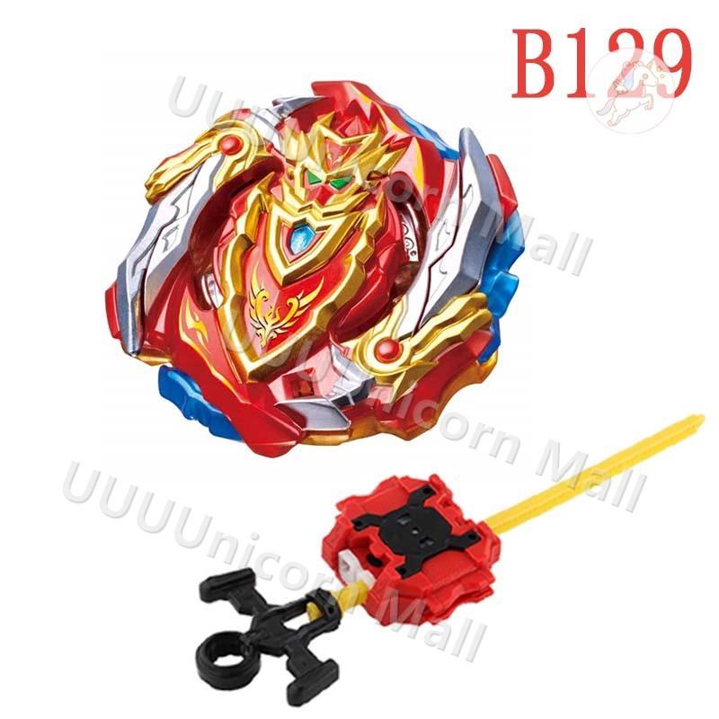 B129 現貨 Burst Beyblade B-129 超Z勇士 阿基裏斯 配雙向發射器 爆裂陀螺玩具 合金戰鬥陀螺