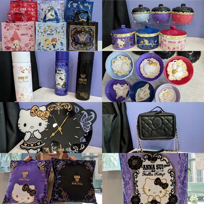 👉7-11 現貨預購 時尚聯萌 ANNA SUI & Kitty 保溫瓶 抱枕保暖毯組 掛鐘 外出隨行包 手提袋