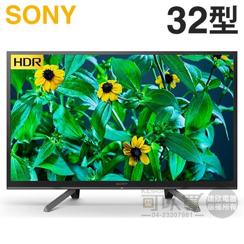 SONY 索尼 ( KDL-32W610G ) 32型【W610G系列】高畫質數位液晶電視《送基安回收,限台中市》