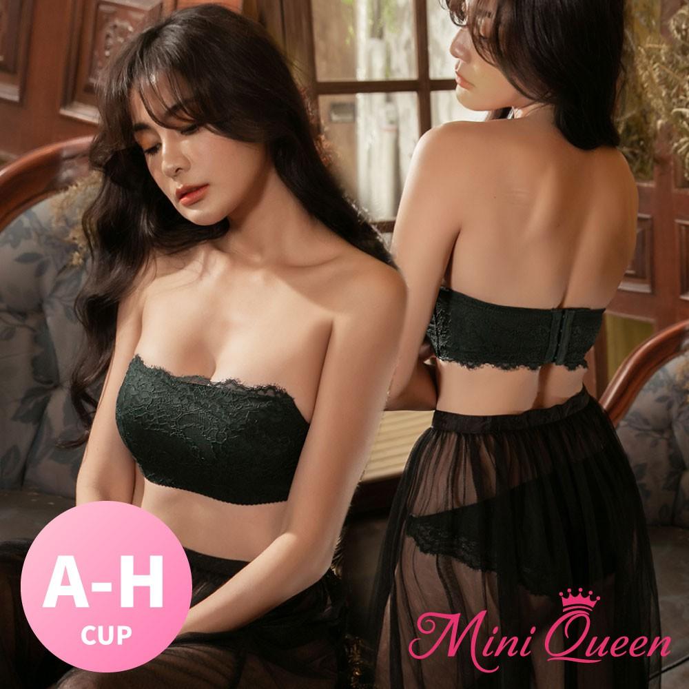 Mini Queen 平口內衣 (墨綠65B-90H) 百搭小魔女 J型鋼圈包覆款細帶繞脖平口內衣