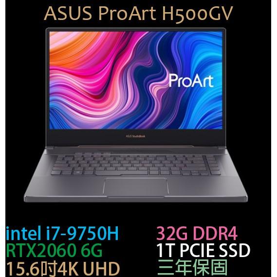 (含稅可刷卡)華碩 ASUS H500GV ProArt創作者系列15吋 H500GV-0022I9750H H500