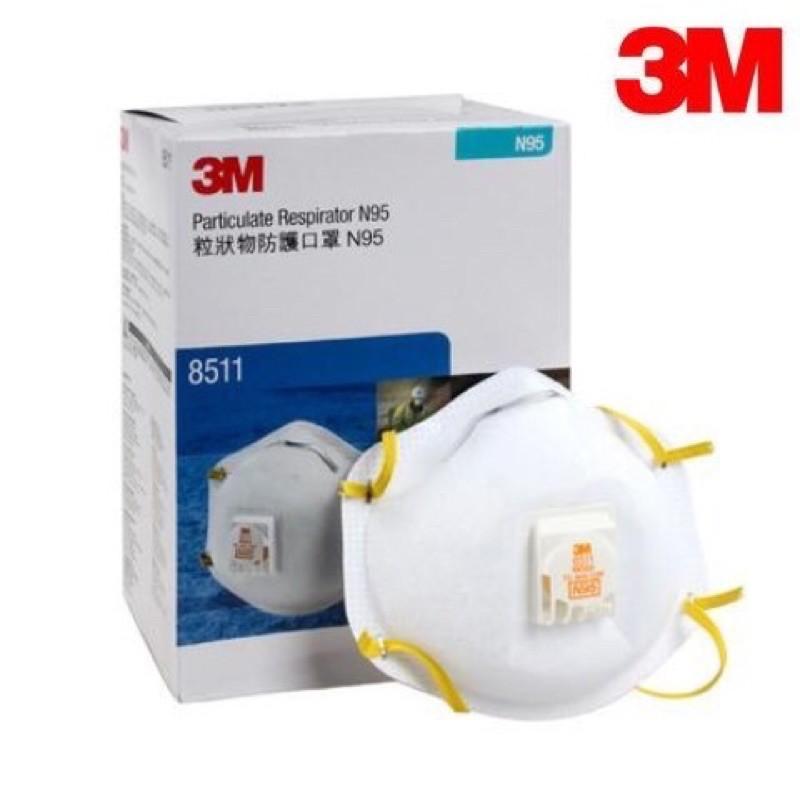3M (10入為3M盒裝!單入會以防塵手套裝入夾鏈袋出貨)- 8511口罩每個(N95) - 本賣場有醫療執照 現貨供應