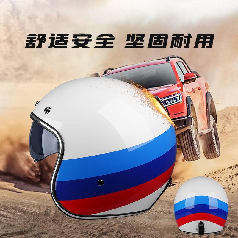 【騏達明屋】【騏達明屋】VOSS復古哈雷頭盔男女半盔踏板機車頭盔半覆式安全帽3/4盔個性酷