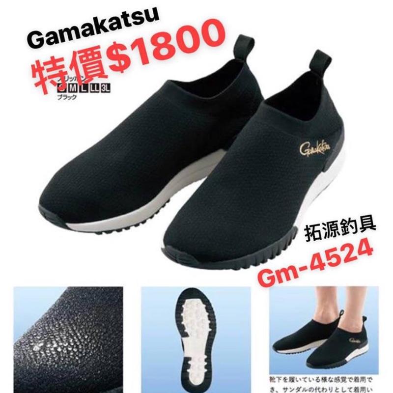 (拓源釣具)超低特價Gamakatsu  GM-4524防潑水休閒鞋