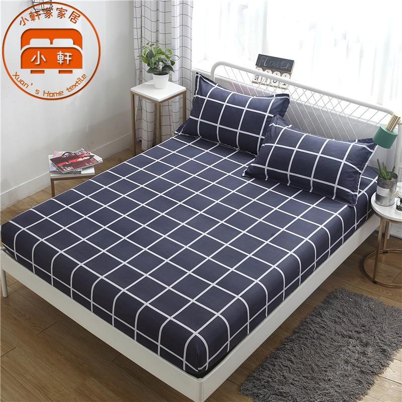 頂級舒柔棉床包組 床單 床罩 雙人床包 枕套 枕頭套 親膚透氣 吸濕排汗 單人 雙人 加大 特大 小軒家家居