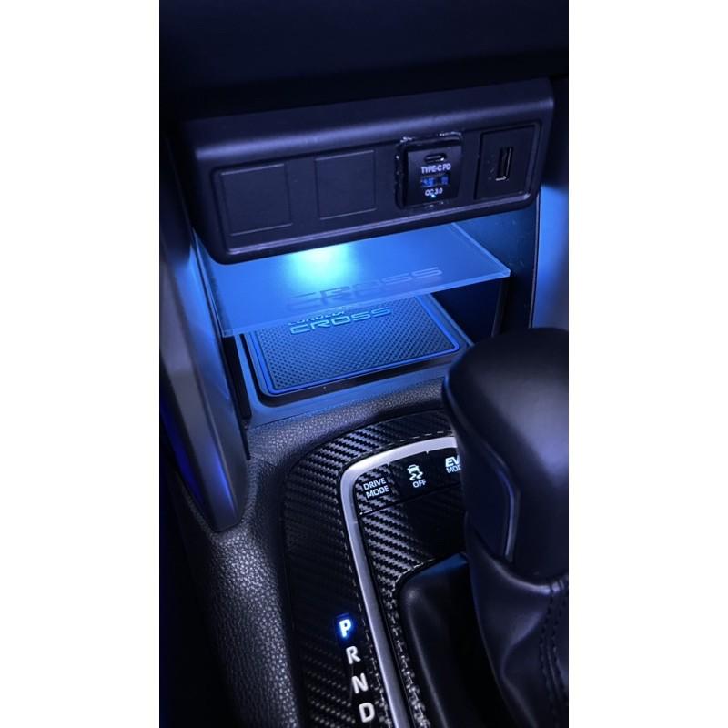 Toyota Corolla Cross 中央置物盒 置物架 不含氣氛燈