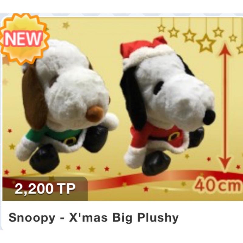 [現貨]日本直送Toreba 景品 40cm 超Big ‼️聖誕節 snoopy 史努比