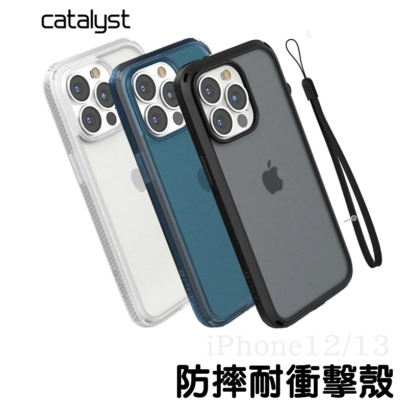 Catalyst iPhone 13/12 Pro Max 超強防摔 防摔耐衝擊保護殼 軍規防摔殼 透明殼 專利旋鈕
