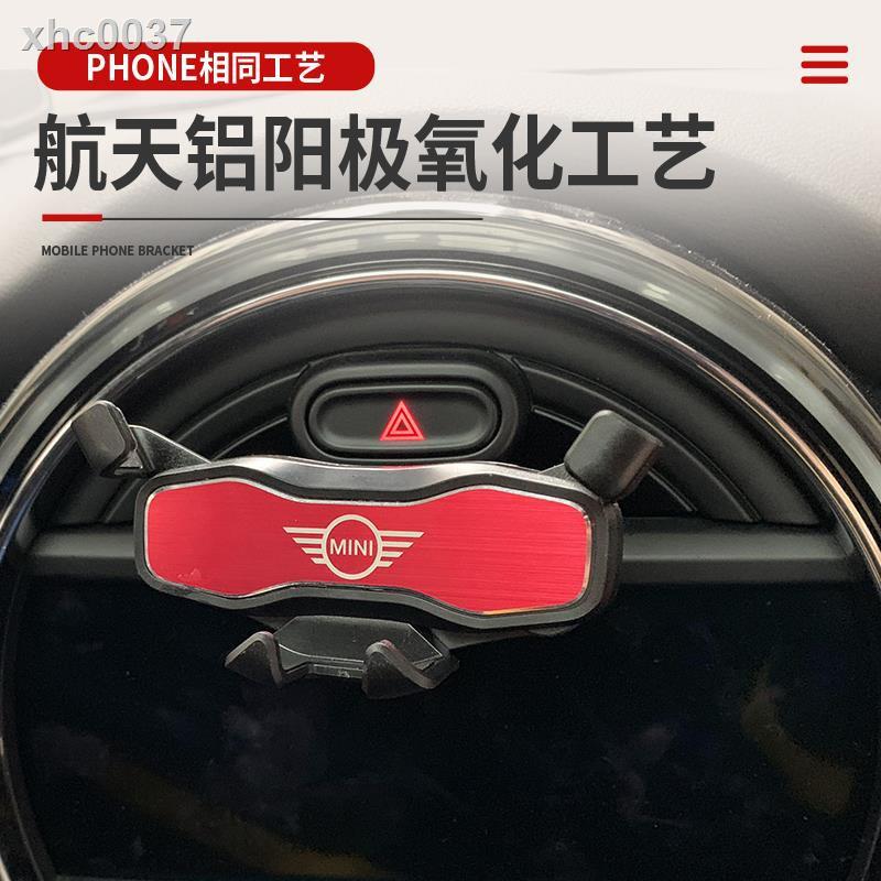手機架✚﹍┇寶馬MINI?cooper車載手機支架countryman汽車重力導航F55604裝飾