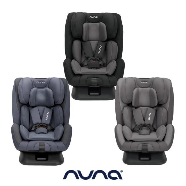 荷蘭NUNA-TRES lx 兒童安全汽座0-12歲