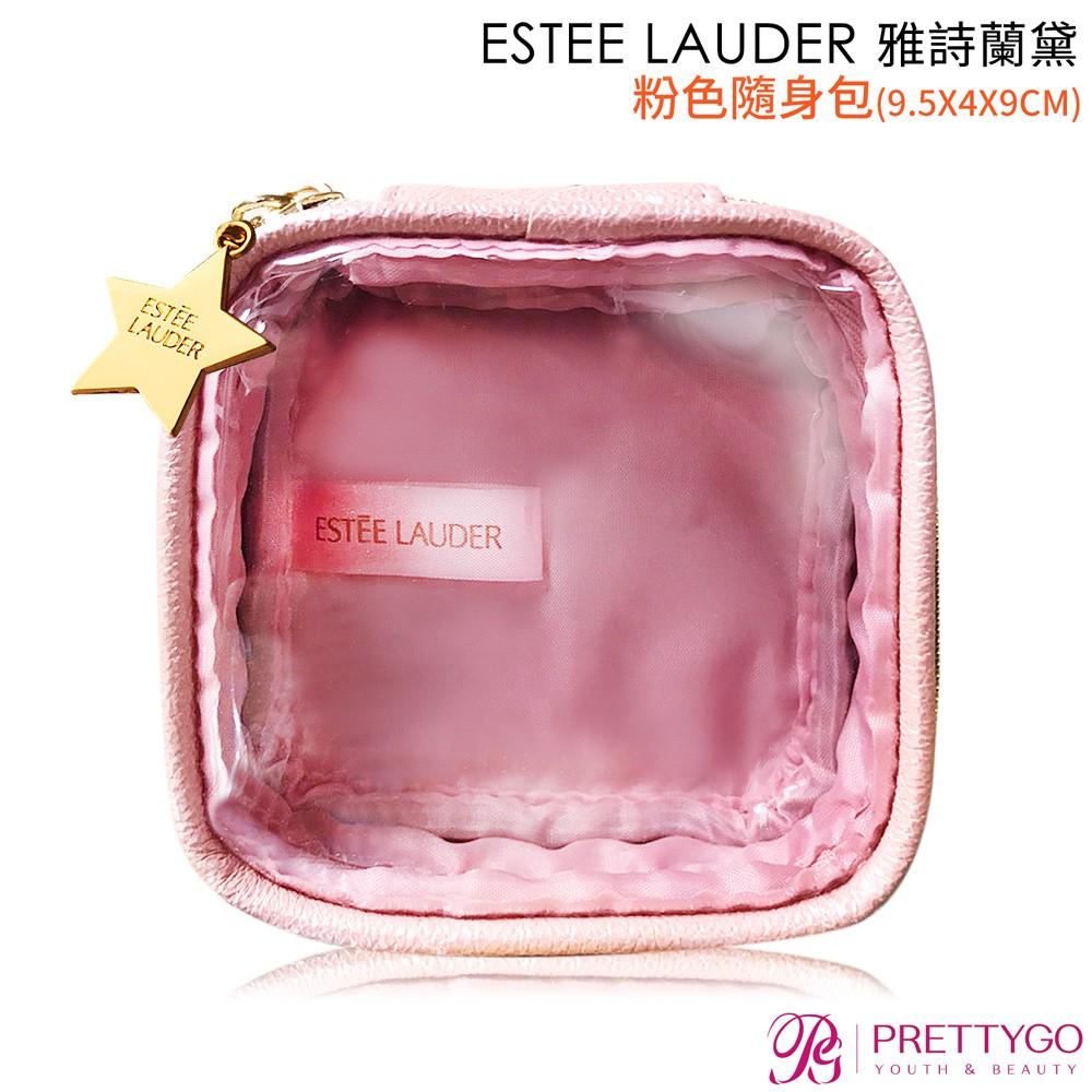 ESTEE LAUDER 雅詩蘭黛 粉色隨身包(9.5X4X9CM) 化妝包 收納包 置物包 透明包【美麗購】