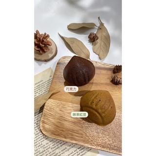 手作小栗子瑪德蓮蛋糕🌰巧克力/ 抹茶紅豆 臺北市