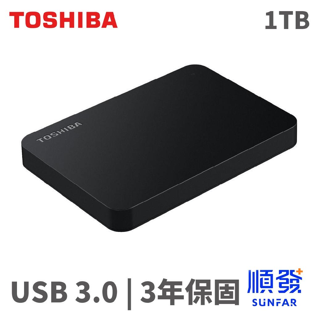 TOSHIBA 東芝 A3 1TB 1T 2.5吋 黑 行動硬碟 外接硬碟