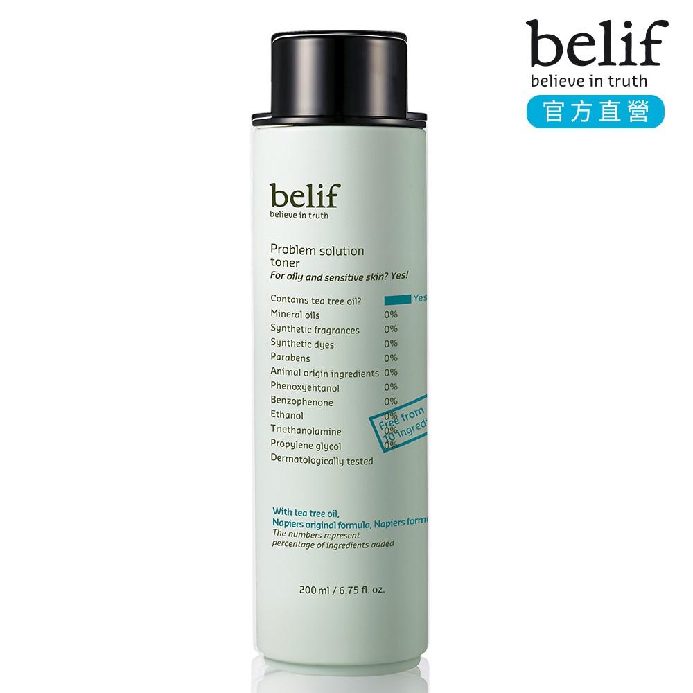 belif 茶樹淨膚調理化妝水 200ml 官方旗艦店
