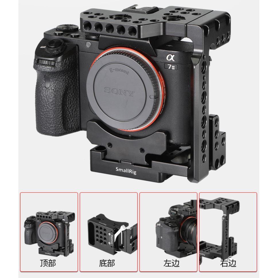【二手正品】SmallRig 斯莫格 SONY A73半框A72配件A7R3 提籠A7R2相機A7S2兔籠