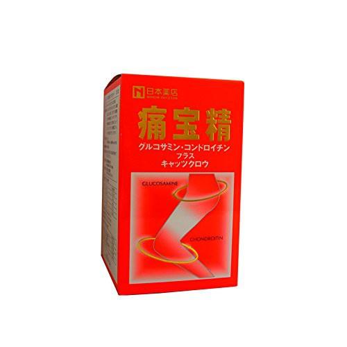 代購 日本藥王 痛寶精 300 藥王 SMARKEN 330
