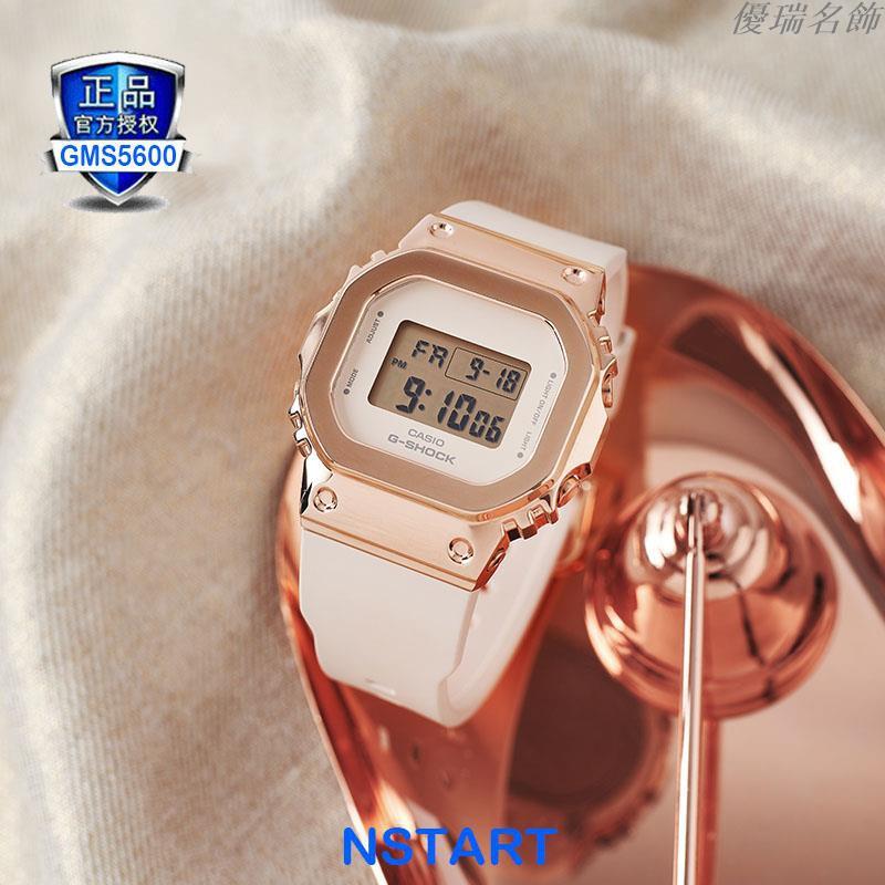 Baby-G 手錶 Gm-S5600-1 / Gm-S5600G-7 / Gm-S5600Pg-1/優瑞名飾★