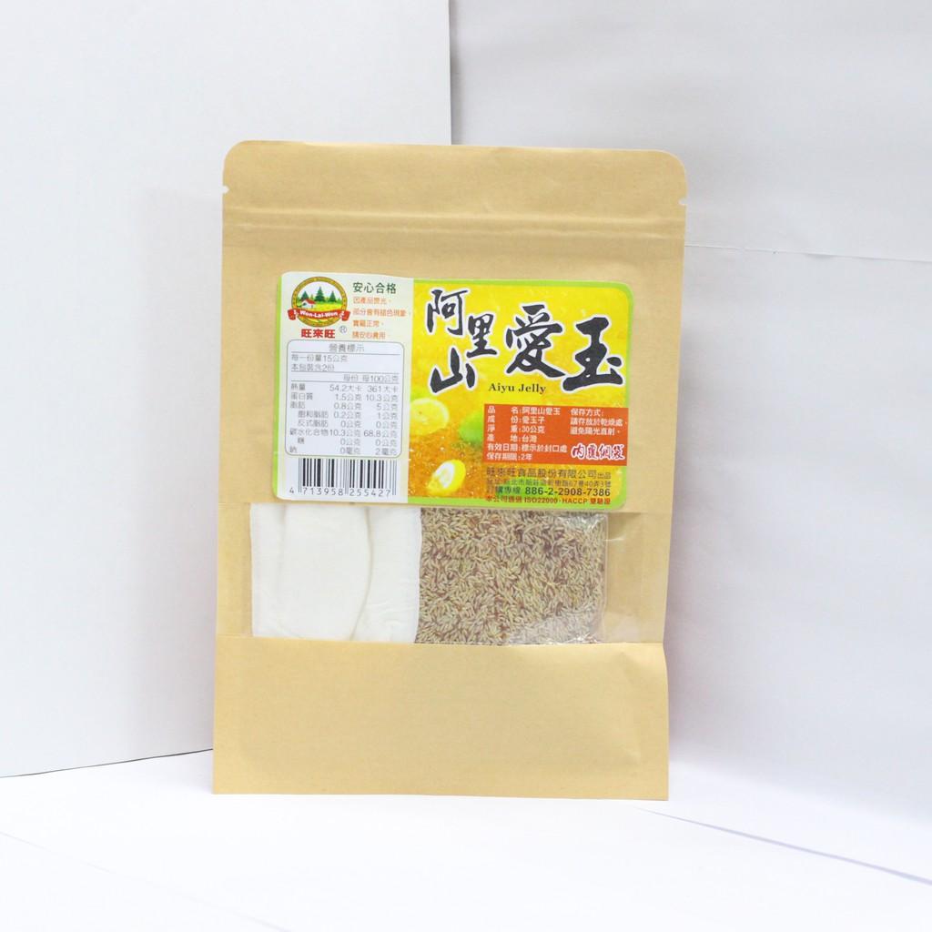 【旺來旺】阿里山愛玉(附網袋) 30g