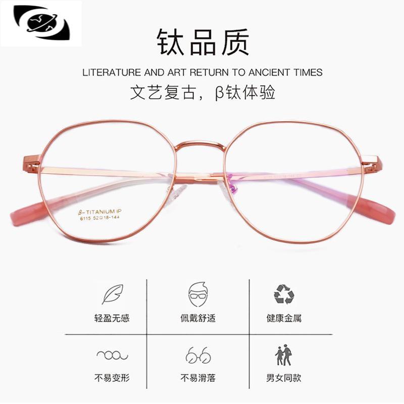 【科沃斯眼鏡框】鈦眼鏡框女可配近視眼鏡復古眼鏡架多邊形鈦架男素顏眼睛架6115
