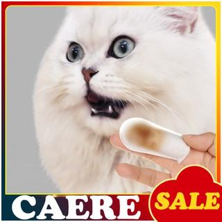 【 Caere 】 50pcs /  Box Dog Cat Puppy 口腔口腔牙齒清潔護理濕擦寵物用品