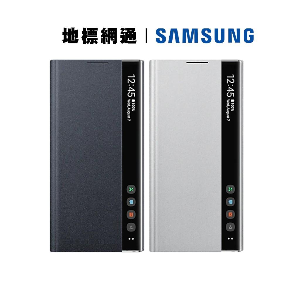 Samsung 全透視感應皮套 Note10 Note10+ EF-ZN975 EF-ZN970 台灣公司貨【地標網通】