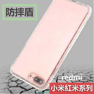 空壓手機殼 紅米note4x 5 plus 小米8se 小米mix2s A1 5X 小米6 max2 note3 透明殼