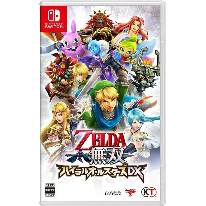 任天堂 Switch遊戲《薩爾達無雙 海拉魯全明星 豪華版》中文版