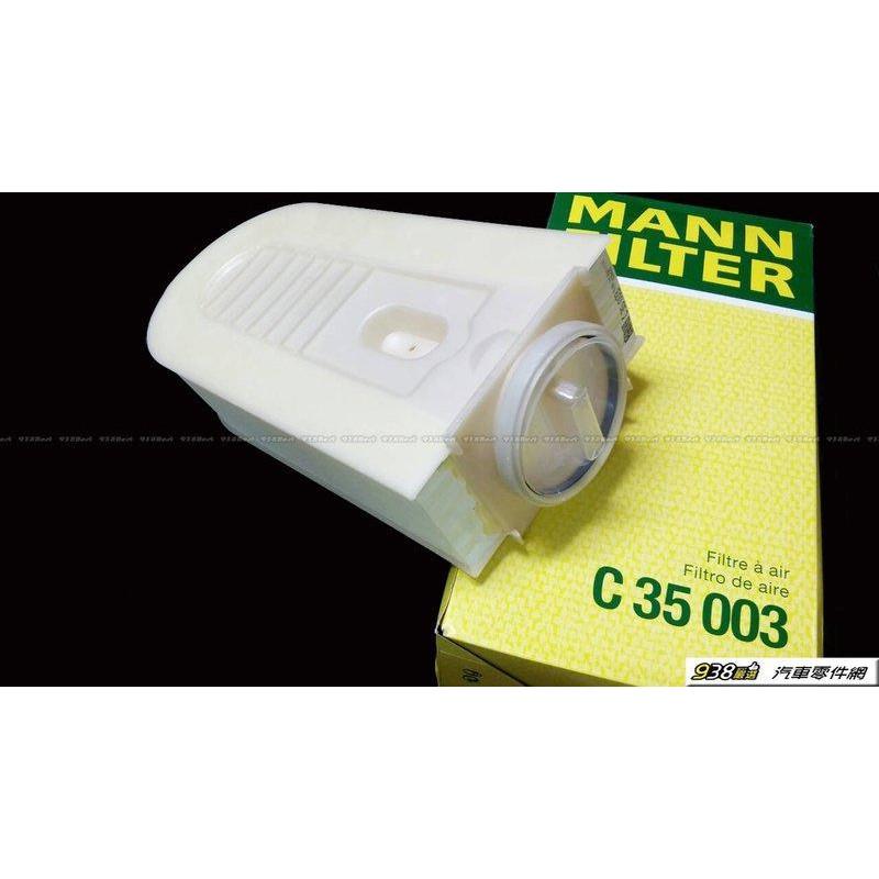 938嚴選 MANN OM651 引擎進氣濾清器 適用 W204 W212 W218 X204 C207 空氣芯