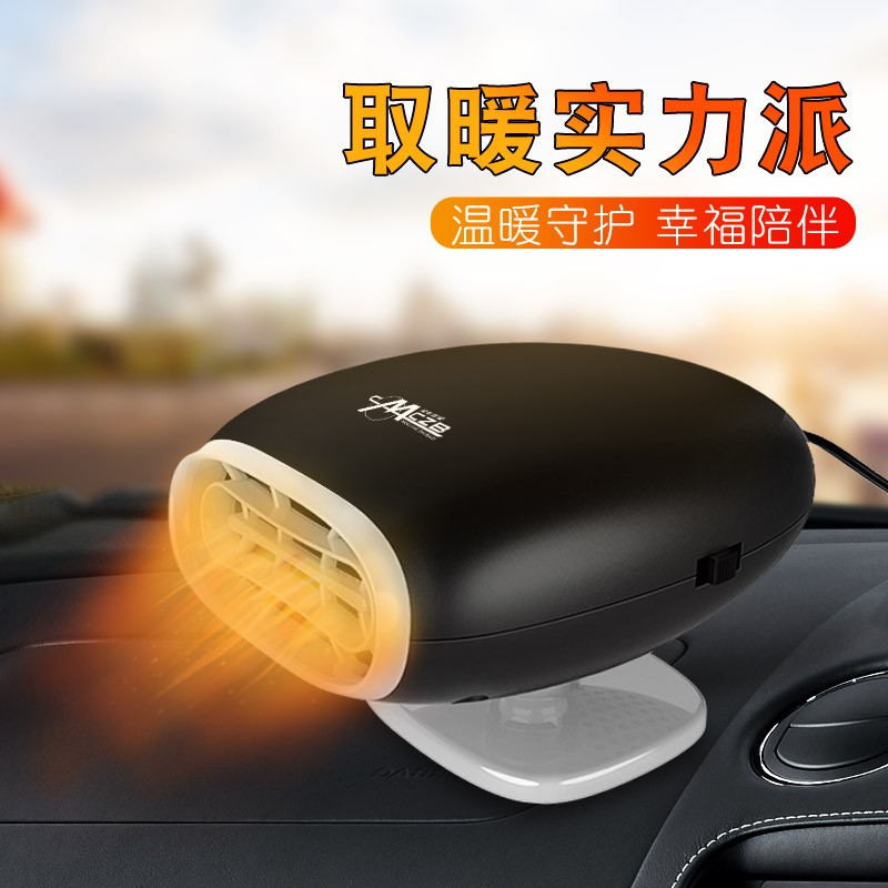 爆款 免運 暖風機 usb速熱靜音車載暖手神器